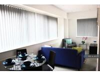 1 bedroom flat in Brickfield Court, Slough, SL1 (1 bed)