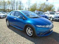 Honda Civic 1.4 i-DSI SE Plus Hatchback 5dr / 1 Owner from New / Warranty