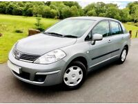 🔆First Class Car - Check It Out - Open To Offers - £2330 ONO