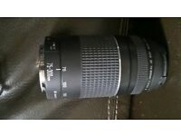 canon 75-300mm perfect lense