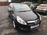 ***CORSA DESIGN 1.3 DIESEL 2009 ONLY 65,000 MILES***