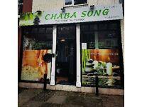 chaba song Rose Lane Allerton