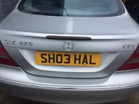 SHOHAIL PRIVATE NUMBER PLATE SH03HAL