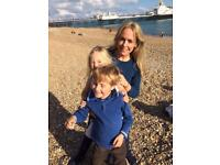Great au pair required for a great family (London)