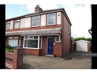 3 bedroom house in Heeley Street, Wigan, WN1 (3 bed)