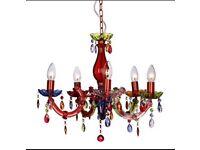 Multi coloured chandelier