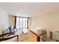 1 bedroom flat in Old Marylebone Road, London, NW1