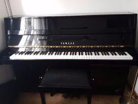 Yamaha b1PE Upright Piano, Polished Ebony