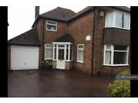 3 bedroom house in Ecclesall, Sheffield, S11 (3 bed)