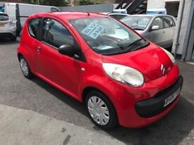 2006 06 Citroen C1 1.0 VIBE *£20 Tax* *Low Mileage* Broad Street Motor Co