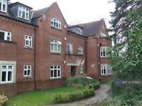2 bedroom flat in Wood Moor Court, Leeds, LS17 (2 bed)