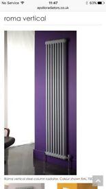 Apollo Roma designer vertical column radiator (anthracite)