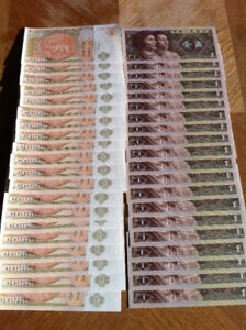 40 Uncirculated China & Mongolia