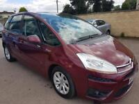2009 Citroen C4 Picasso 1.6HDi ( 110hp ) EGS VTR+
