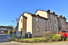 33 Esslemont Drive, Inverurie, Aberdeenshire - 2 bedroom, self contained flat - £11k under valuation