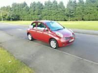 2007 Nissan Micra 1.2 - 12 Months MOT (No Advisories)