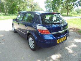 Vauxhall Astra 1.7 CDTI diesal - 5 door - 10 Service Stamps - Cambelt Changed