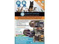 Acorn pet supplies