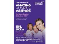 Big Brum Bucket Collection 2017