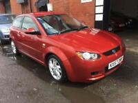 Proton Satria Neo 1.6 GSX 3dr | Automatic | ONLY 30,000 Miles