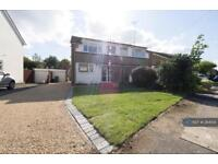 3 bedroom house in Foxfield Close, Northwood, HA6 (3 bed)