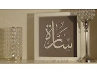 Your name in BEAUTIFUL Arabic calligraphy | Perfect gift | Handcrafted | Wall art | Home accessory