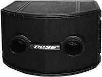 Bose Professional Loudspeaker