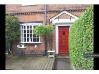 3 bedroom house in Coplow Terrace, Birmingham, B16 (3 bed)