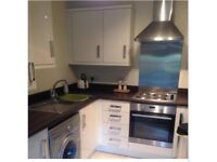 2 bedroom apartment £585pcm