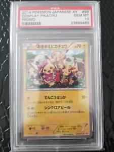 Pokemon Cosplay Pikachu PSA 10