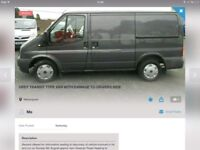 £200 REWARD For information regarding DARK TRANSIT TYPE VEHICLE