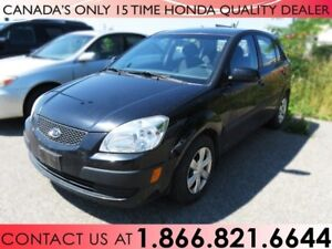 2007 Kia Rio5 EX | LOW PRICE