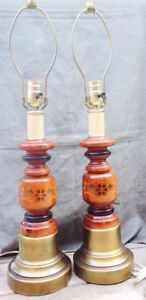 Lovely Pair of Rustic Country Style Wooden table Lamps