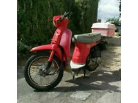 Honda SH50 City Express Scoopy Moped Scooter 50cc 49cc, Red, Spares or Repair