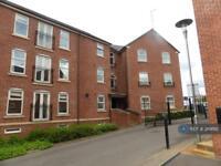 2 bedroom flat in Woodseats, Sheffield, S8 (2 bed)