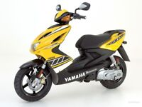 Yamaha Aerox 50 scooter engine or engine parts Wanted.