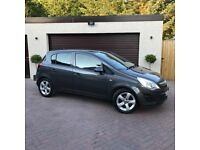 2011 Facelift Vauxhall Corsa 1.2 Exclusiv 5Dr, Only 42k Miles, FVSH, Long MOT, Serviced, Valeted SXI