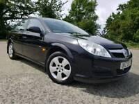 2007 Vauxhall Vectra FULL MOT (Astra, Corsa, Clio, a4, Golf, Octivia, Polo, Focus, Mondeo, Leon)