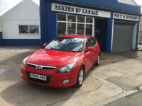 2009 Hyundai i30 1.4 COMFORT 51,000 MILES, FULL HISTORY,1 OWNER ,HPI CLEAR