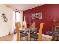 3 bedroom house in Harborough, Rushden, NN10 (3 bed)