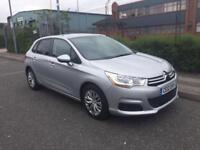 ***CITROEN C4 1.6 HDI CHEAP TAX+ECONOMICAL+ONLY 1 OWNER+DRIVES SUPERB***£3495!