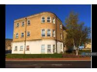 2 bedroom flat in Llwyn Passat, Penarth, CF64 (2 bed)