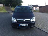 Vauxhall Meriva Life cdti Turbo Diesel 1.3cc 5 door mpv 5 door mpv 57/2007 1 former keeper 160k serv