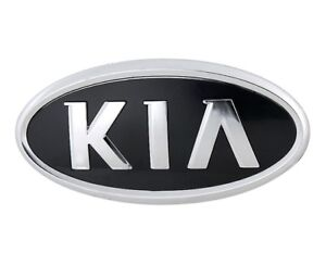 KIA Auto Body Car Parts Brand new for all KIA Models!