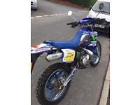 Yamaha DT 125R