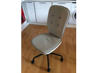 Desk Swivel Chair IKEA LILLHOJDEN