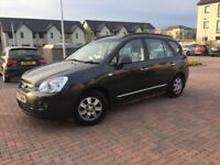 2007 KIA CARENS 7 SEATER 2.0 DIESEL / 6 SPEED GEARBOX / FOR SPARE OR REPAIR (clutch slipping)
