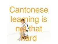 Cantonese (Chinese) 1 on 1 Lessons in London, language used in Hong Kong / Guangzhou and worldwide