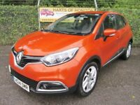 Renault Captur 1.5 Dynamique MediaNav DCi 90 Turbo Diesel 5DR (arizona) 2014