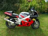 Suzuki GSXR SRAD 600cc Motorcycle